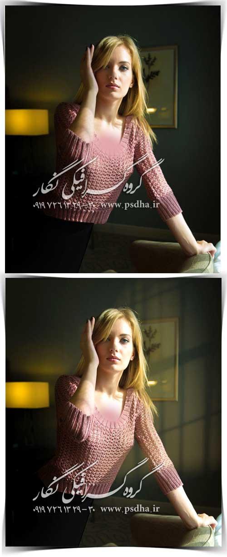 آموزش فارسی نورپردازی در فتوشاپ