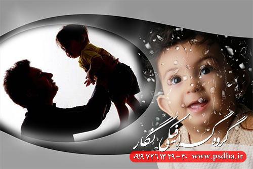دانلود رایگان بک گراند کودک