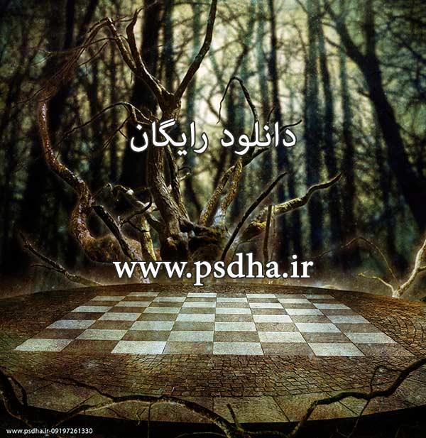 دانلود بک گراند با کیفیت زمین شطرنجی