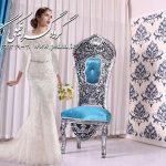 دانلود رایگان بک گراند وایت روم عروس
