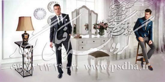 بک گراند وایت روم عروس