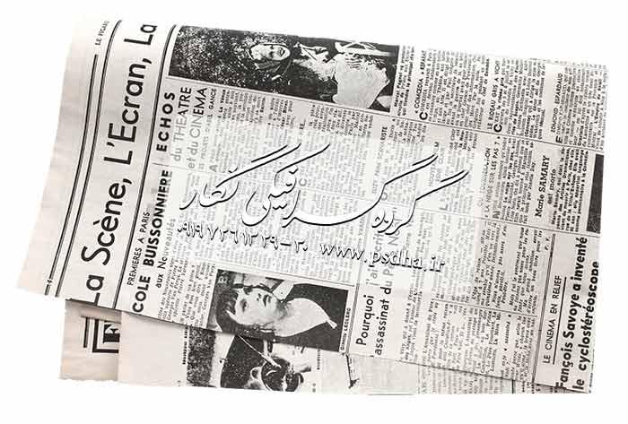 دانلود رایگان بک گراند روزنامه ای برای عکاسی