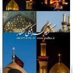 دانلود تصاویر با کیفیت کربلا و حرم امام حسین (ع)