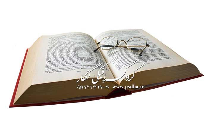 بک گراند فارغ التحصیلی ، کتابخانه