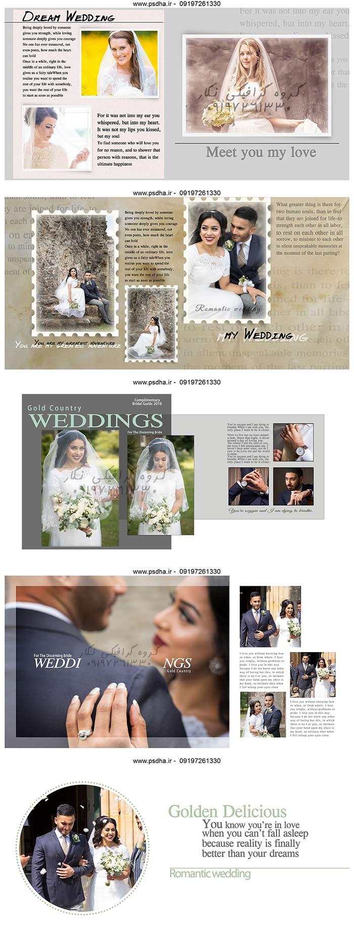 قالب آماده عکس عروسی بصورت ژورنالی