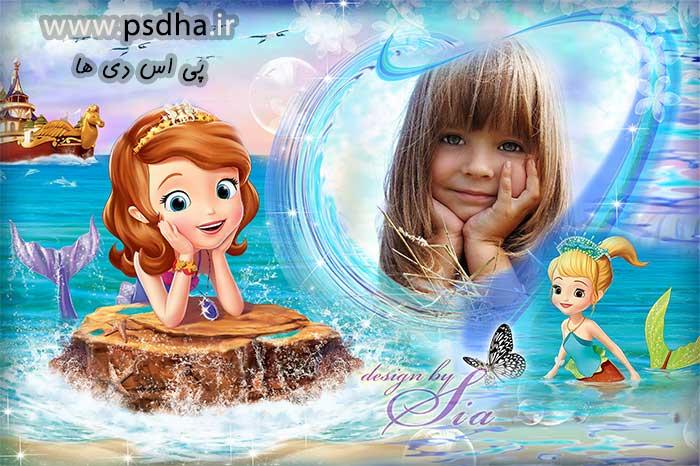 دانلود فریم و قاب عکس کودک پرنسس سوفیا