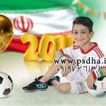 دانلود بک گراند فوتبالی بصورت پی اس دی کد 3726