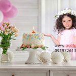 بک گراند تولد برای طراحی عکس کودک کد3741