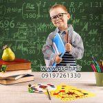دانلود بک گراند مدرسه و فارغ التحصیلی کد 3751
