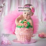 دانلود فون لایه باز کیک تولد با فرمت psd کد 3773
