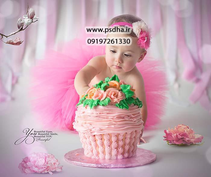 دانلود فون لایه باز کیک تولد با فرمت psd