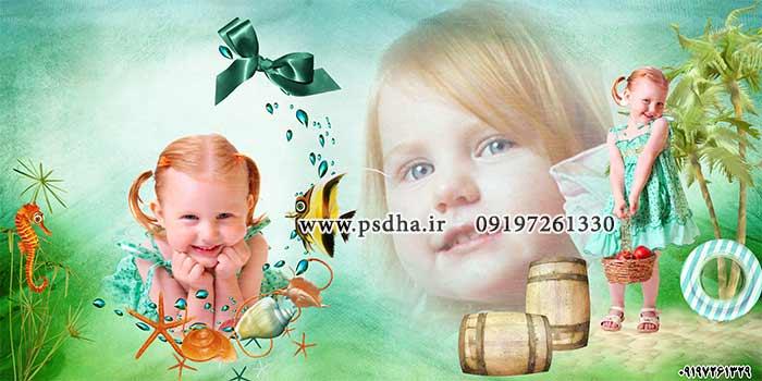 نمونه طرح لایه باز آلبوم کودک