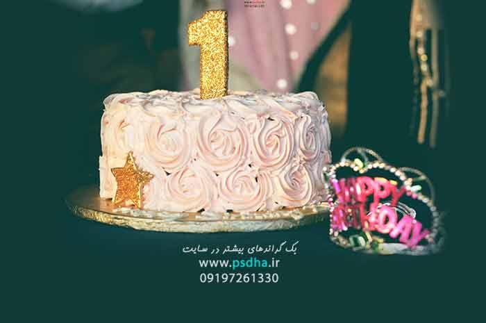 بک گراند کیک تولد یک سالگی
