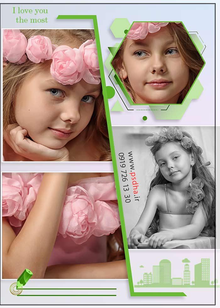 بک گراند لایه باز کودک برای طراحی البوم
