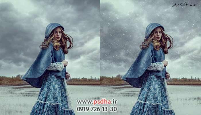 دانلود افکت overlay برای ایجاد افکت روی عکس در فتوشاپ