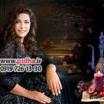 دانلود بک گراند سنتی شب یلدا کد 3921