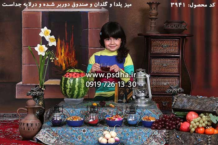 بک گراند شب یلدا برای فتوشاپ بصورت PSD