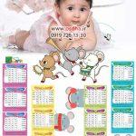 تقویم لایه باز 99 برای عکس کودک فرمت PSD کد 3948