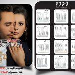 تقویم شمسی 99 بصورت لایه باز کد 3954