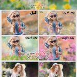 دانلود افکت های پوششی گل و شکوفه روی عکس کد 3956