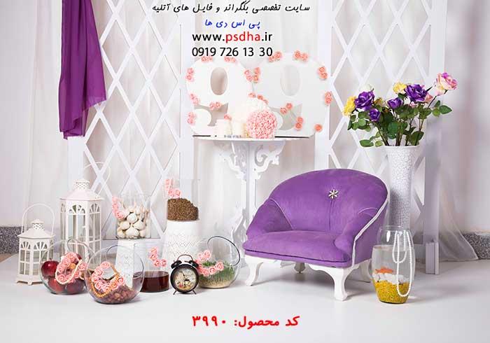 بک گراند ایرانی دکور نوروز و هفت سین