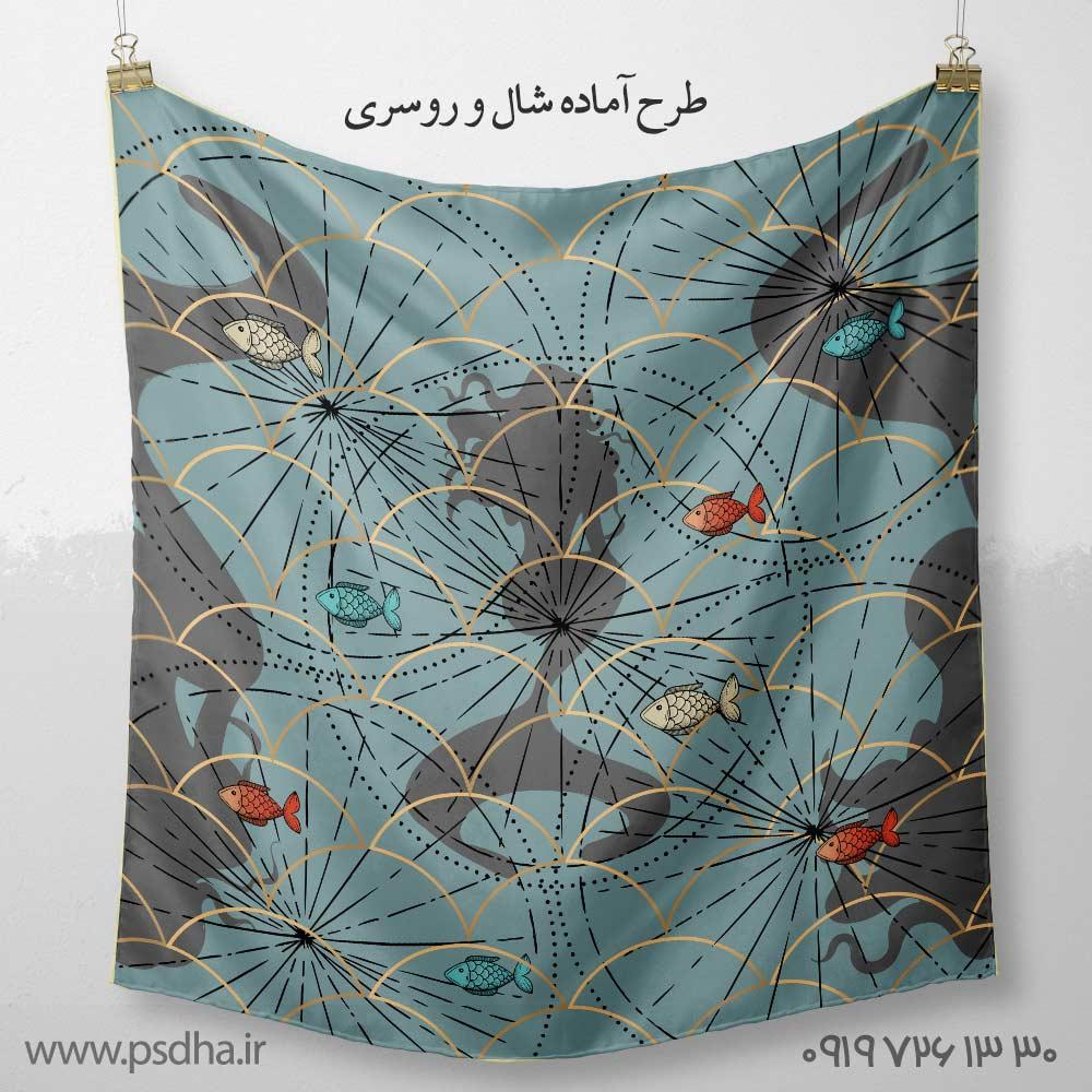 طرح روسری برای چاپ مدل پری دریایی