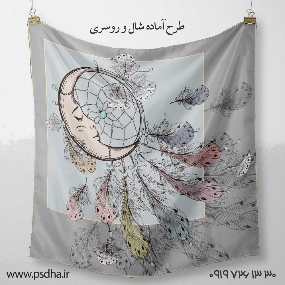 طرح روسری برای چاپ روسری