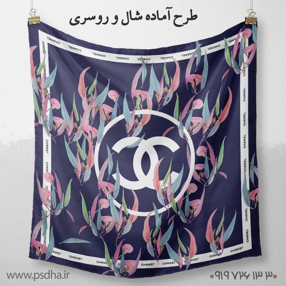 طرح روسری شنل برای چاپ