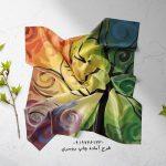 طرح خام برای روسری