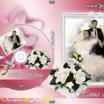 دانلود طرح CD برای عروس و داماد