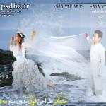 فون عروس با بک گراند دریا
