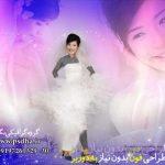 دانلود فون عروس بنفش و آبی