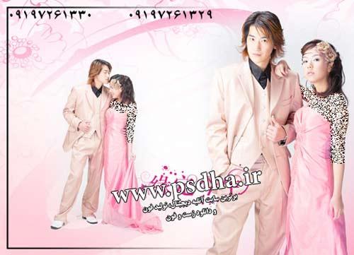 دانلود فون عروس آسیایی