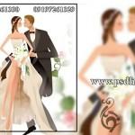 وکتور عروس و داماد در حلقه گل