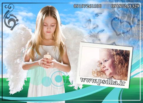 فون کودک با بک گراند طبیعت و آسمان
