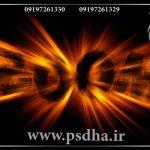 ایجاد جلوه انفجار آتشین روی عکس در فتوشاپ