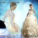 دانلود فون عروس با دکور گوی آبی