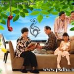 طرح لایه باز خانواده