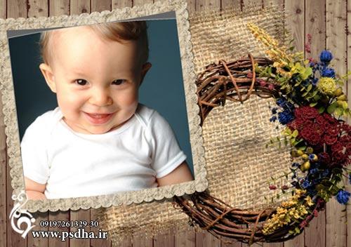 فریم عکس نوزاد