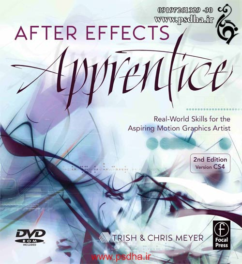 after effect learning