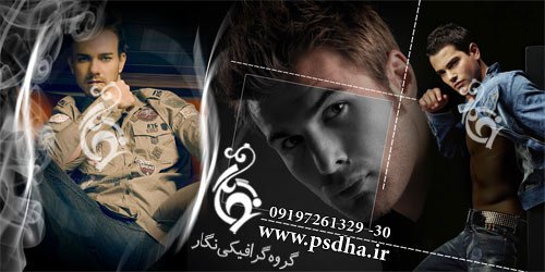 https://www.psdha.ir/wp-content/uploads/2012/09/29-1.jpg