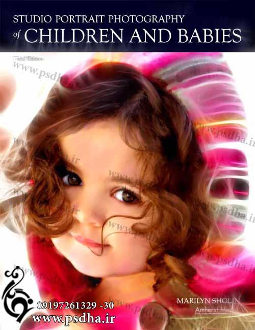 عکاسی از پرتره کودکان