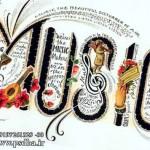 موسیقی بی کلام شاد