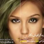 تغییر رنگ مو در فتوشاپ