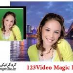 نرم افزار 123Video Magic Pro 5