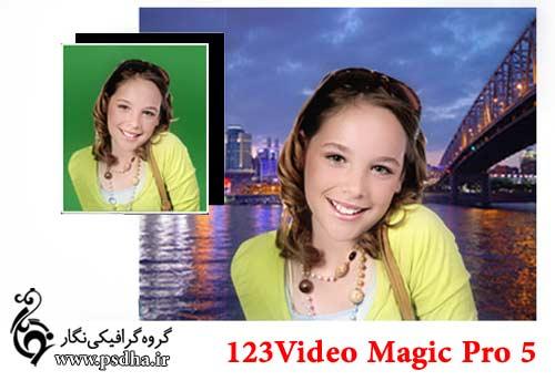123Video Magic Pro 5