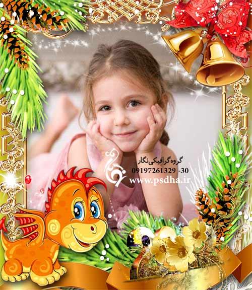 فریم عکس کودک