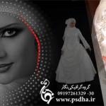 دانلود آلبوم ایتالیایی عروس