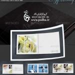 دانلود تمپلیت آلبوم دیجیتال عروس و داماد