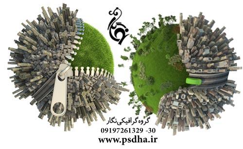 تصویر با کیفیت شهر و طبیعت